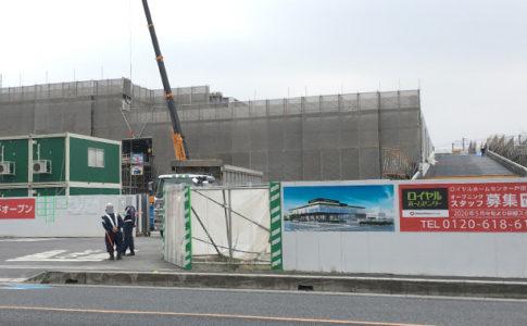 ロイヤルホームセンター戸田公園(仮)
