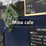Mina cafe