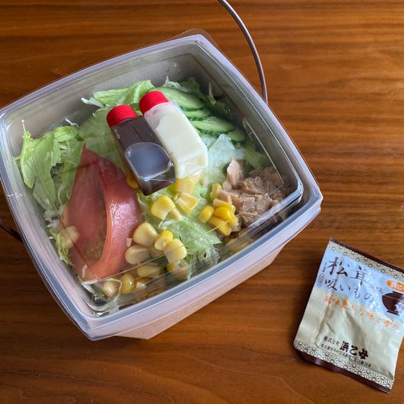 サービスランチ A日替りランチ 豚肉照り焼き