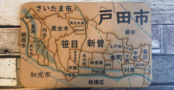 戸田市マップ