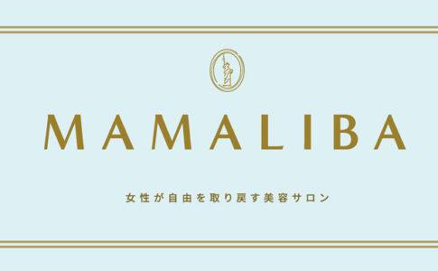 MAMALIBA(戸田市/まつエク、ネイル、エステ、脱毛)