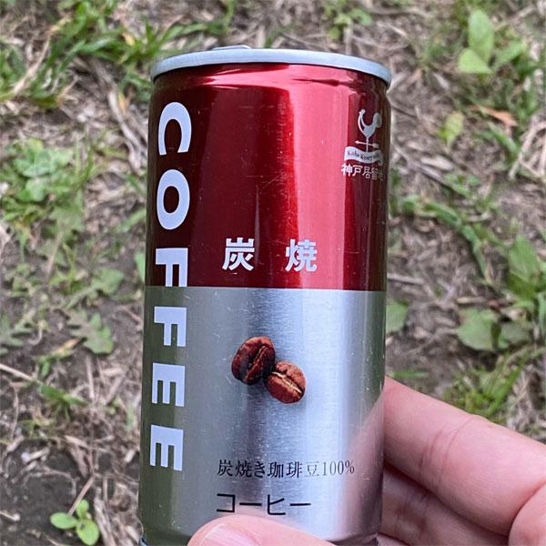神戸居留地 炭焼コーヒー
