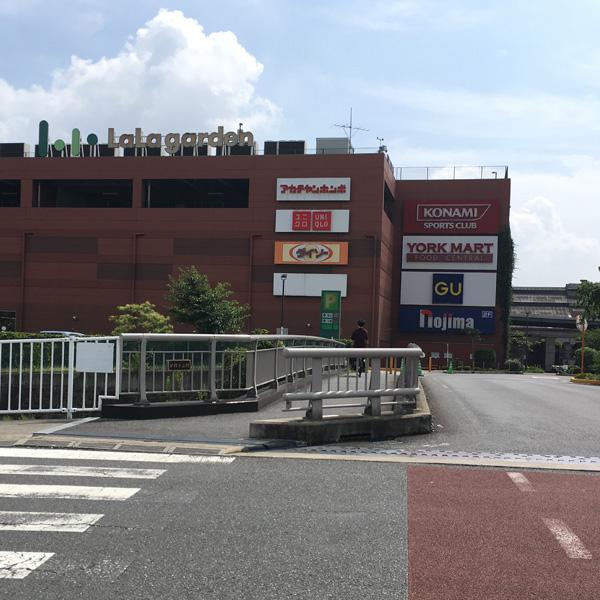 ララガーデン川口