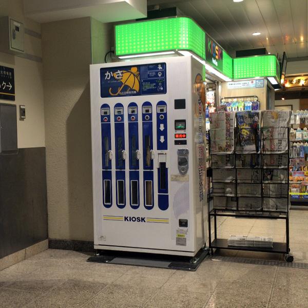 かさの自動販売機