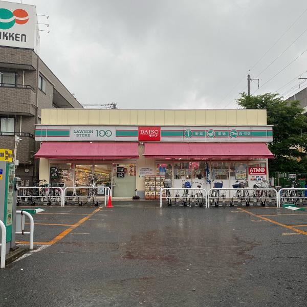 ローソンストア100 戸田本町店