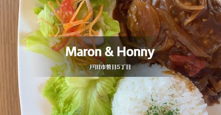 Maron & Hanny(戸田市笹目/カフェ)