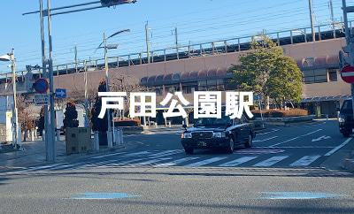 戸田公園駅×カフェ