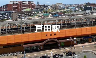 戸田駅×カフェ