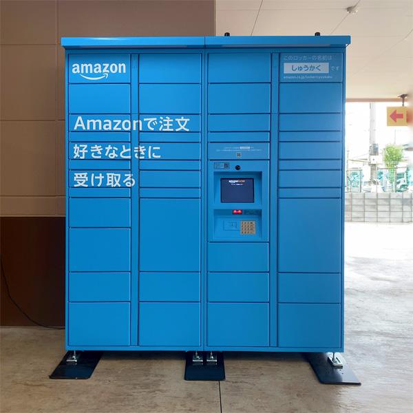 Amazon Hubの外観