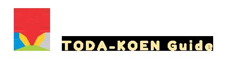 戸田市の戸田公園情報